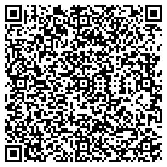 QR-код с контактной информацией организации СТРОИТЕЛЬ УЮТА