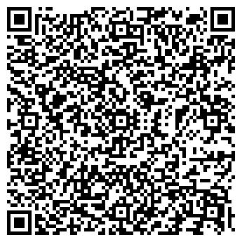 QR-код с контактной информацией организации ТРАСТ ЧАЙКА, ООО