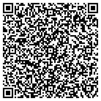 QR-код с контактной информацией организации КБО СМОРГОНСКИЙ УП
