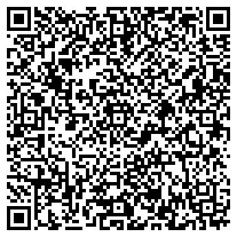 QR-код с контактной информацией организации У ДЯДИ ФЕДОРА