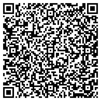 QR-код с контактной информацией организации РЫБОЛОВ-2