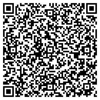 QR-код с контактной информацией организации КАРЕЛКНИГА