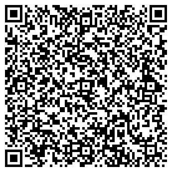 QR-код с контактной информацией организации КАРЕЛКНИГА ГУП РК