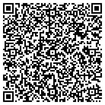 QR-код с контактной информацией организации ГВАЛИЯ, ИП