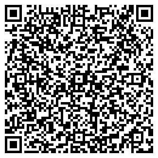QR-код с контактной информацией организации ЛЕНТОРГ