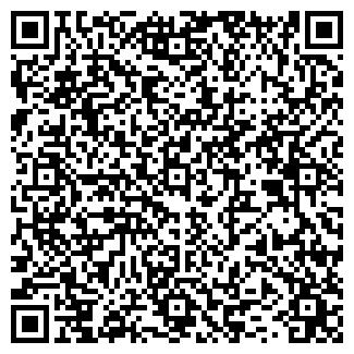 QR-код с контактной информацией организации АЛТАНА