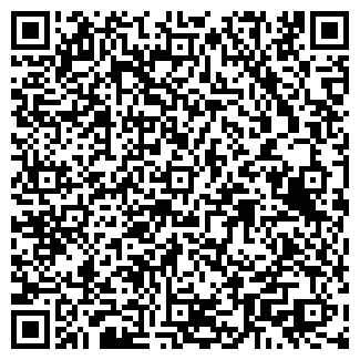 QR-код с контактной информацией организации АРИАНА-2