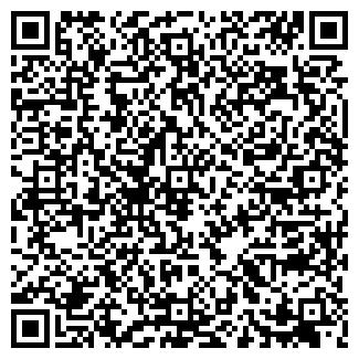 QR-код с контактной информацией организации АРИАНА-3