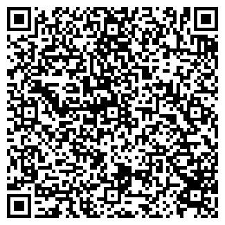 QR-код с контактной информацией организации АРИАНА-5
