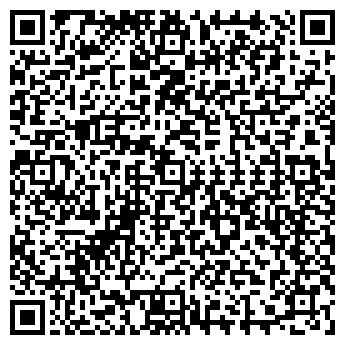 QR-код с контактной информацией организации БЛЭК СТОУН