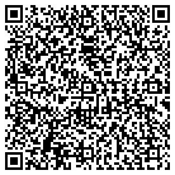 QR-код с контактной информацией организации БОНТОН № 3
