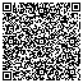 QR-код с контактной информацией организации ВЯЙНЕЛА