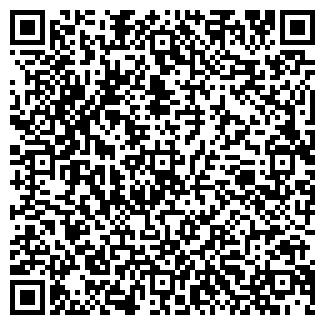 QR-код с контактной информацией организации ДИНАР