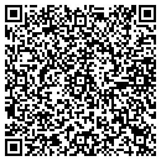 QR-код с контактной информацией организации ДРЕВЛЯНСКИЙ