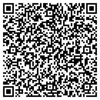 QR-код с контактной информацией организации ЕЛОЧКА-1