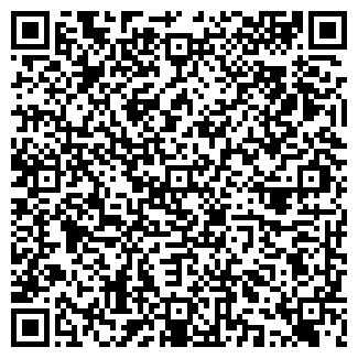 QR-код с контактной информацией организации ЕЛОЧКА-2