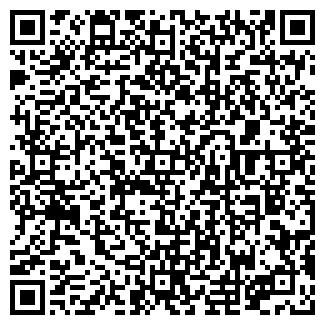 QR-код с контактной информацией организации ИЛМА