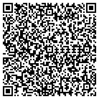 QR-код с контактной информацией организации МАГАЗИН № 57