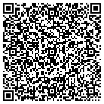 QR-код с контактной информацией организации МАГАЗИН ГОРПО № 3