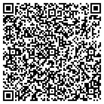 QR-код с контактной информацией организации МАГАЗИН ГОРПО № 4