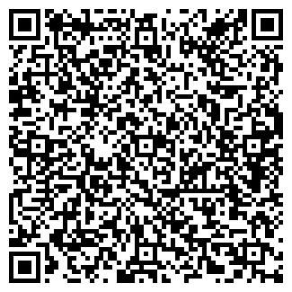 QR-код с контактной информацией организации МПМК 165 ДП