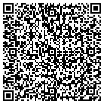 QR-код с контактной информацией организации МАГАЗИН ГОРПО № 6