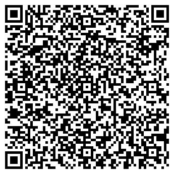 QR-код с контактной информацией организации ПЕРВОМАЙСКИЙ, ООО