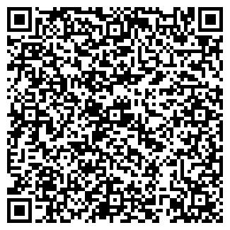 QR-код с контактной информацией организации НИВА-30С РУП