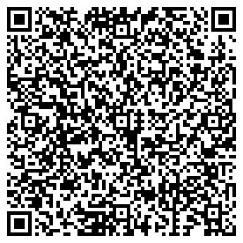 QR-код с контактной информацией организации РОЗАЛИЯ ФИРМА, ООО