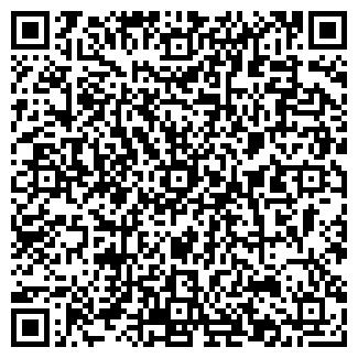 QR-код с контактной информацией организации САМПО-11
