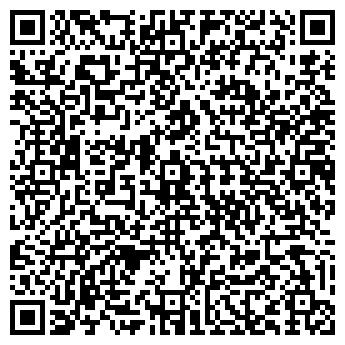 QR-код с контактной информацией организации ХАЗАР-ПЛЮС, ООО