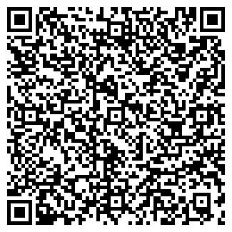 QR-код с контактной информацией организации V-МАРКЕТ1