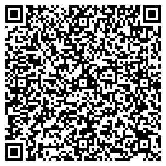 QR-код с контактной информацией организации АГРО-ТОН