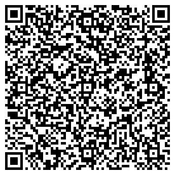 QR-код с контактной информацией организации КЛАДЕЗЬ У ФОНТАНА