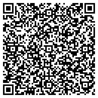 QR-код с контактной информацией организации АЛЬБИОН-2