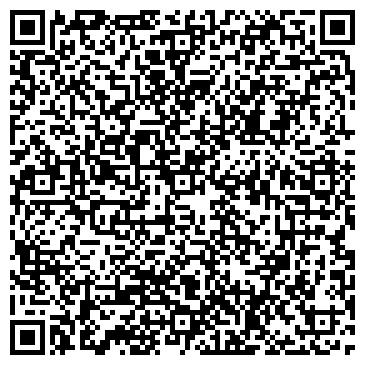 QR-код с контактной информацией организации ГОГОЛЕВСКИЙ ТОРГОВЫЙ ЦЕНТР