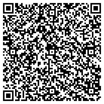 QR-код с контактной информацией организации ЭРНИСЕЕВСКИЙ ТЦ