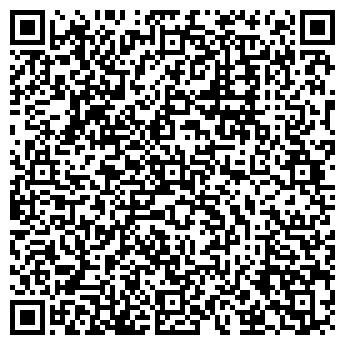 QR-код с контактной информацией организации ДЕСЯТЫЙ РУС-ЦЕНТР, ООО