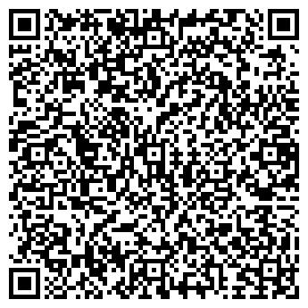 QR-код с контактной информацией организации СТАР ФИРМА, ООО