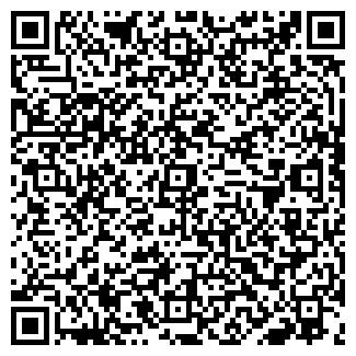 QR-код с контактной информацией организации АВТОМИР ТД