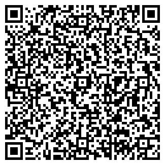 QR-код с контактной информацией организации ДУКАН-1