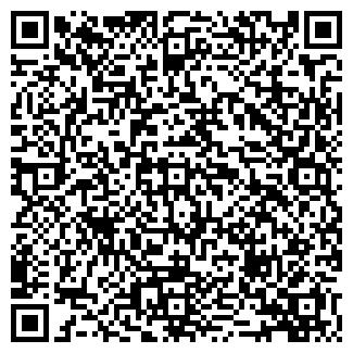 QR-код с контактной информацией организации ИН-АВТО