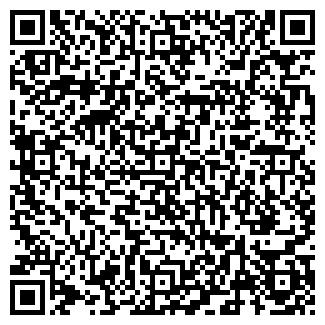 QR-код с контактной информацией организации КАРЕЛТРАК