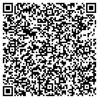 QR-код с контактной информацией организации ЛЕБЕДЕВ А. В., ЧП