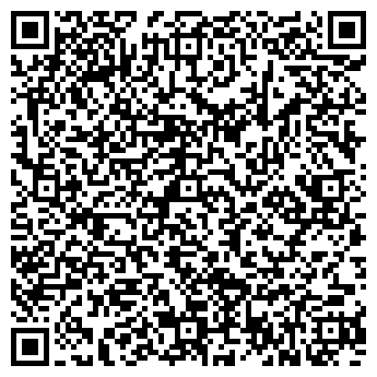 QR-код с контактной информацией организации РУПС СМОРГОНСКИЙ