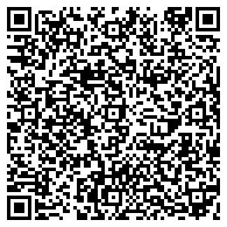 QR-код с контактной информацией организации ТЕСКО, ООО