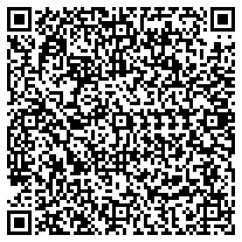 QR-код с контактной информацией организации СЭЙФ ФИРМА, ООО