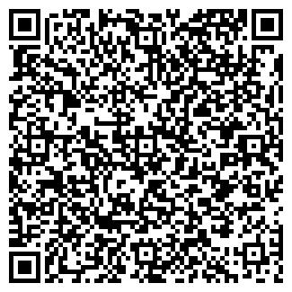 QR-код с контактной информацией организации ОФФИСТЕХ, ООО