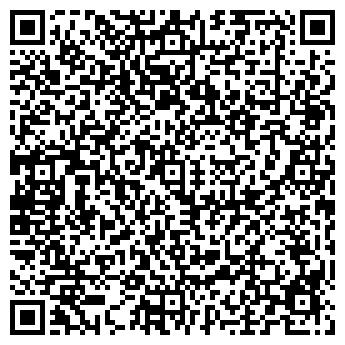 QR-код с контактной информацией организации СТЕПАНОВА А. Л., ЧП