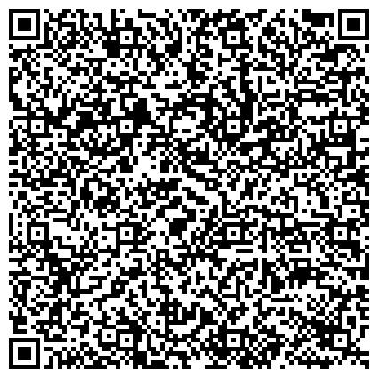 QR-код с контактной информацией организации ЦЕНТР ГОСУДАРСТВЕННОГО САНИТАРНО-ЭПИДЕМИОЛОГИЧЕСКОГО НАДЗОРА ГОРОДА ДЕЗИНФЕКЦИОННЫЙ ОТДЕЛ